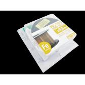 Bobina Filo Acciaio Ramato per Saldatura Helvi Diametro 0,8 mm 1,0 Kg